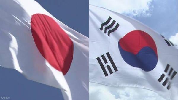 【ファーw】韓国「慰安婦」訴訟、こうなるwwwwwwやべえのキタwwwwwwwwwwwwwwwのサムネイル画像