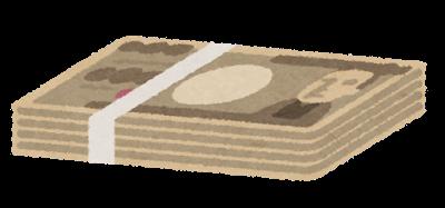 【朗報】岡山市、最大100万円プレゼントwwwwwのサムネイル画像