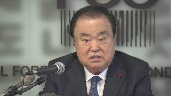 【知日派】韓国・国会議長、安倍首相に謝罪を要求wwwwwwwwwwwwwwwwwwwwwwwのサムネイル画像