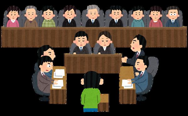 """【騒然】結愛ちゃん虐待死裁判、父親の""""言葉""""が話題に・・・・・のサムネイル画像"""