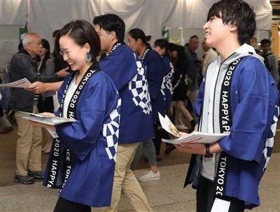【速報】東京五輪ボランティアら「愛称」の選考開始へwwwwwwwwwwwwwwwwwのサムネイル画像