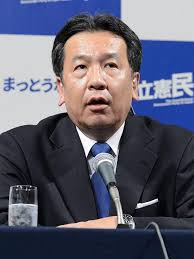 【朗報】立憲・枝野代表より「日本で永住したい人」に嬉しいお知らせwwwwwwwwwwwwwwww