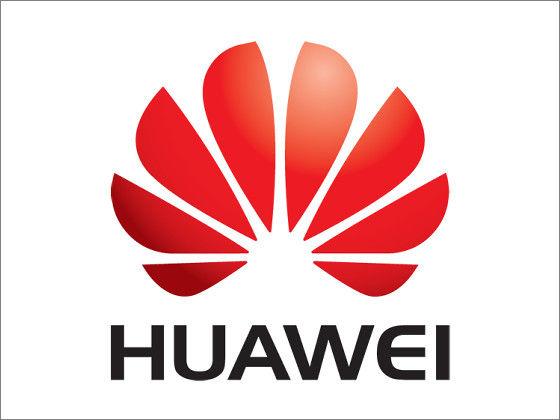 【驚愕】ファーウェイ独自の「HongMeng OS」がスゴい模様wwwwwwwwwwwwwwwのサムネイル画像