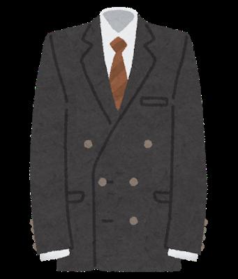 suit_double_man