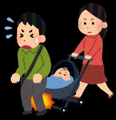 babycar_attack