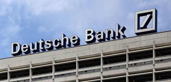 【画像】経営危機のドイツ銀行、大規模人員削減!!!→クビになった社員をご覧ください・・・・・・のサムネイル画像