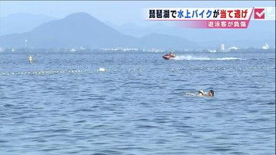 【速報】男女が逃走中!!! 「水上バイク」同士が衝突した結果がヤバい・・・・・のサムネイル画像