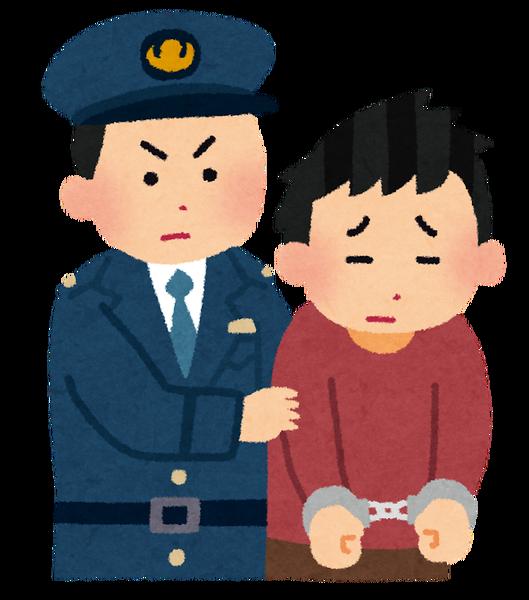 【福岡】几帳面な変態無職、逮捕へwwwwwwwwwwのサムネイル画像