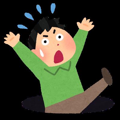 【速報】調布の「道路陥没」ついに調査!!!!!!!!!!!!