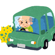 【速報】群馬の競輪場で高齢者が運転する車が暴走し死傷者多数!!!!!のサムネイル画像