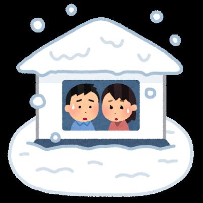 【速報】 東 京 都 で 大 雪 警 報