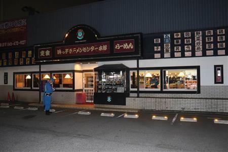 【横浜】暴力団員がラーメン屋でけんか→とんでもないことに・・・・・のサムネイル画像