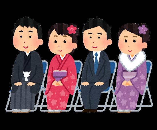【マジかよ…】沖縄・那覇の成人式、開始2時間前に中止に→その結果・・・・・・のサムネイル画像