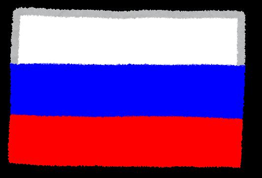 【速報】ロシア、緊急事態宣言!!!→理由はコロナとかじゃなく、これ・・・・・のサムネイル画像