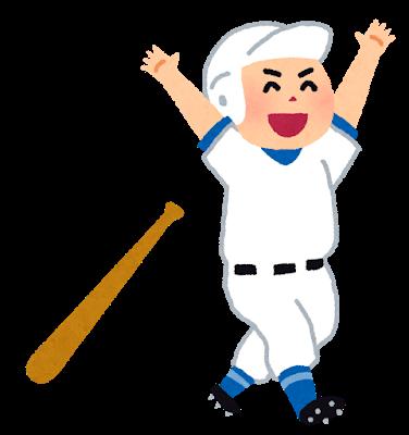 baseball_homerun_man (1)