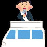 【速報】N国・立花孝志氏、市長選出馬を表明!!!!!のサムネイル画像