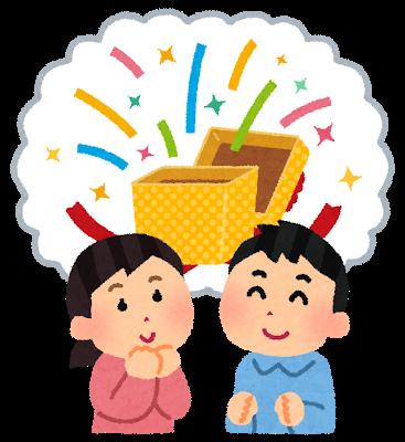 【衝撃】愛媛県庁にとんでもないモノが届くwwwwwのサムネイル画像