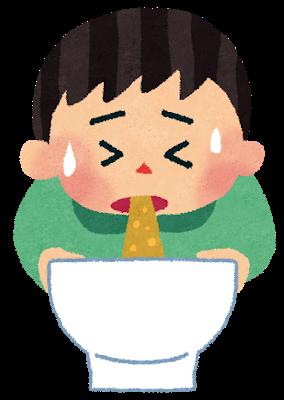 """【すげぇ…】電車で乗客が嘔吐→高校生がとっさに""""処理""""して感謝状をもらう!!!!!のサムネイル画像"""