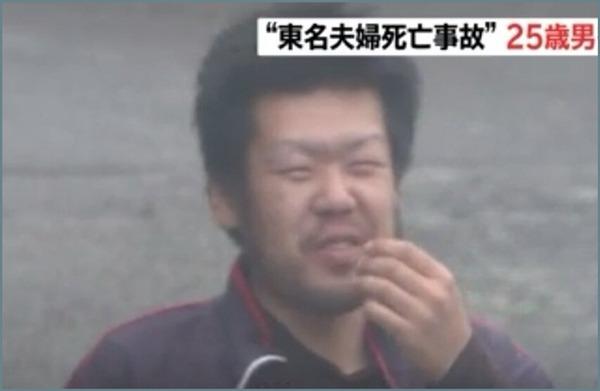 【東名煽り運転】夫婦を死亡させた石橋和歩「俺の話聞きたければこうしろ!!!」→ その内容が・・・・・のサムネイル画像