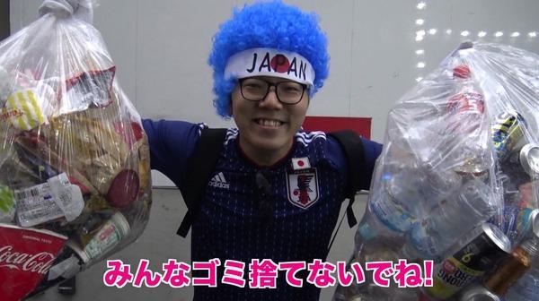 Dont-Trash-Shibuya-HIKAKIN