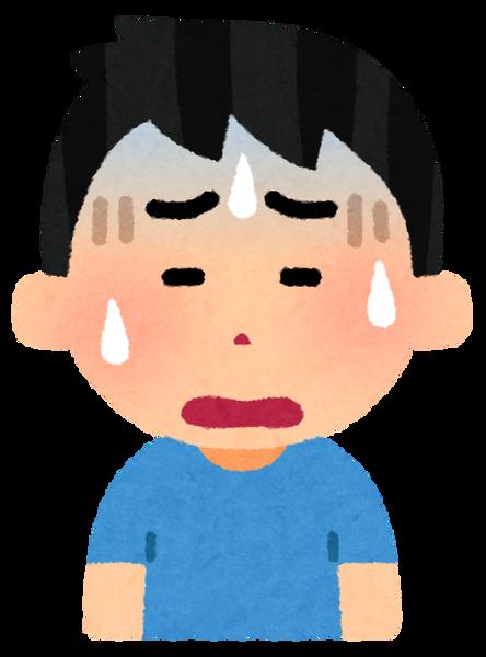 【悲報】TOKIOの4人、悲惨なことになる・・・・・