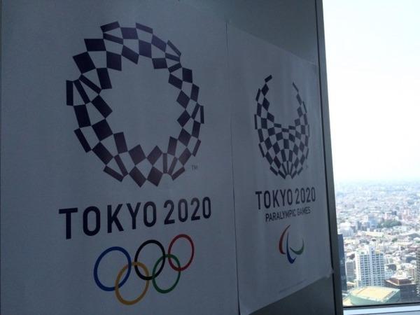 【悲報】韓国、東京五輪「食料持参」で参加へwwwwwwwwwwwwwwwwwwwwwwのサムネイル画像