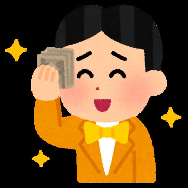 rmoney_rich_ase (1)