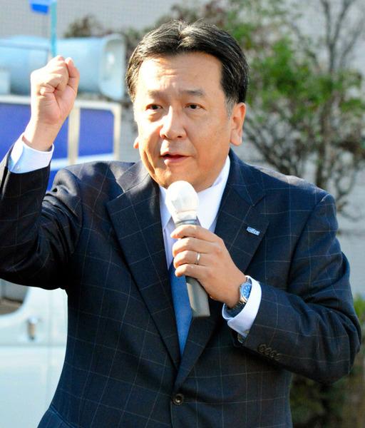 【悲報】立憲・枝野「日本の総理が小学6年生並みだ!!!」→理由がwwwwwwwwwwwwwwww