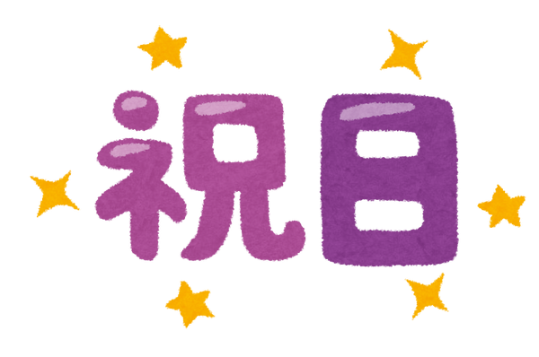 20170208121003
