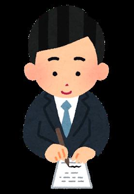 【速報】高須院長、告発状!!!!!!!!!!!!!!のサムネイル画像