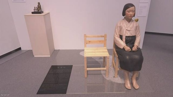 【速報】 慰 安 婦 像、撤 去 へ !!!!!!!!!!のサムネイル画像