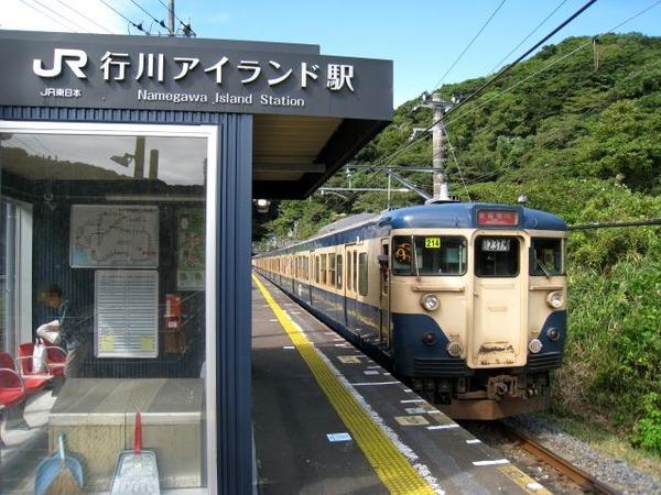 【千葉】少年が電車の窓から転落 → その理由がヤバすぎる・・・のサムネイル画像