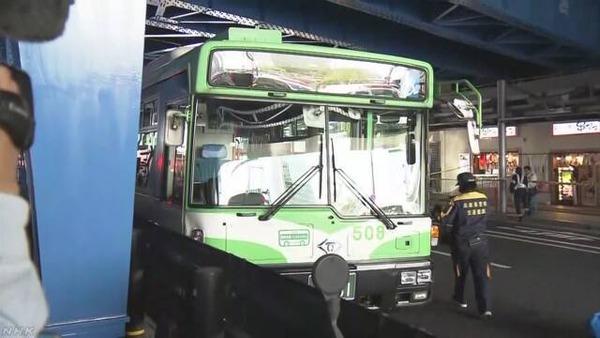 【速報】「神戸市営バス」複数の歩行者をはねる!!!→ヤ バ い 事 態 に ・・・・・のサムネイル画像