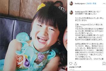 """【社会】山梨・行方不明女児の """"母親"""" がネットで叩かれる理由・・・・・のサムネイル画像"""
