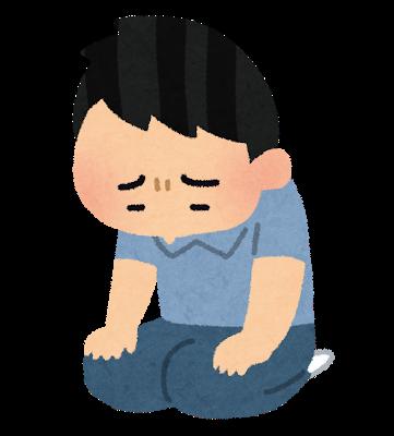 【悲報】ZOZO・前澤社長が後悔していることwwwwwのサムネイル画像
