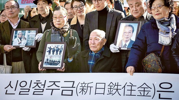 【驚愕】朝日新聞、「徴用工問題」解決の方法を説くwwwwwwwwwwwwwwwwのサムネイル画像