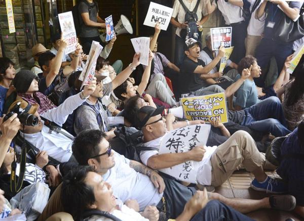 【壮絶】「反ヘイト条例は是か非か」討論会に反対派が押しかける → とんでもないことに・・・のサムネイル画像