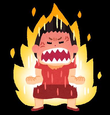 【悲報】高市早苗氏、激怒!!!!のサムネイル画像