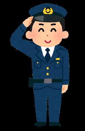 【えぇ…】とんでもないことをした警察官、「注意」で済んでしまうwwwwwのサムネイル画像