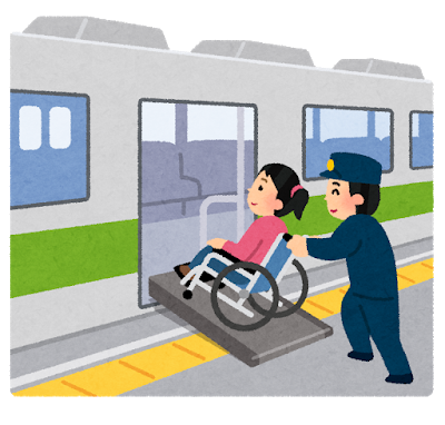 【絶句】車イス女性、駅員に驚きの要求→「乗車拒否」された結果wwwwwwwwwwwwwwwwのサムネイル画像