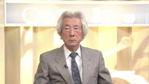 【北方領土】小泉純一郎「ロシアに対する日本の主張を変えてはいけない!!!」→ その内容が・・・・・のサムネイル画像