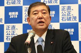 【速報】自民党総裁選、石破茂さんの「得票予想」が衝撃的すぎるwwwwwwwwwwwwwwwwwwwwのサムネイル画像