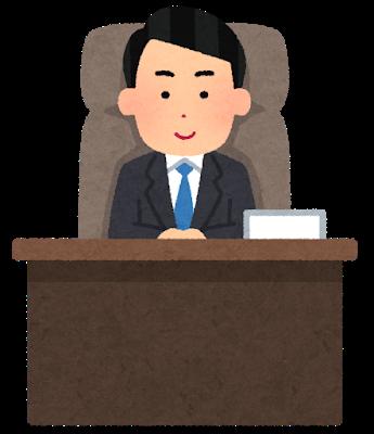 """【速報】N国・立花孝志さん、""""代表取締役""""就任wwwwwのサムネイル画像"""