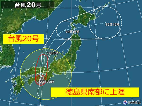 【驚愕】台風20号さん、観測史上1位を更新しまくるwwwwwwwwwwwwwwwwwwwwwwのサムネイル画像