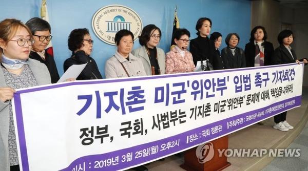 【衝撃】韓国「アメリカ軍慰安婦問題で責任を果たせ!」ついにキタ━━━━(゚∀゚)━━━━!!!!のサムネイル画像