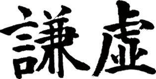 【悲報】韓国政府、再び「日本は謙虚になれ」wwwwwwwwwwwwwwwwwwwwwwのサムネイル画像