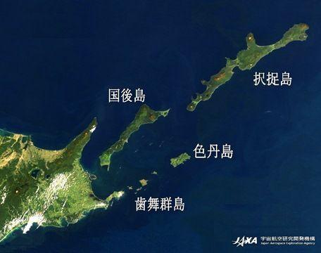 【北方領土】ロシア人住民「クリル諸島は日本に渡さん!」→結果wwwwwwwwwwwwwwwwwwのサムネイル画像