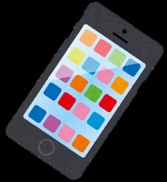 【速報】アップル「iPhone11」リークキタ━━━━(゚∀゚)━━━━!!(画像あり)のサムネイル画像