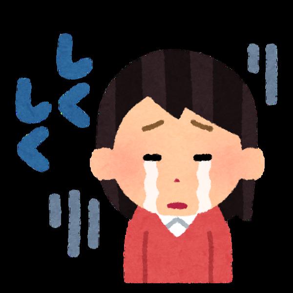 hyoujou_text_woman_shikushiku