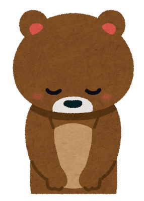 """【速報】石川・加賀の""""立てこもり""""クマ、衝撃の末路がコチラ・・・・・・"""